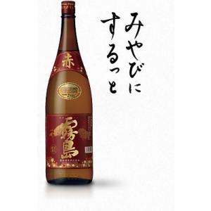 芋焼酎 霧島酒造 赤霧島 (あかきりしま) 25度 1800ml 1.8L瓶 6本まで1梱包 dorinkuya2