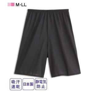 【カラー】黒/ベージュ 【サイズ】M/L/LL 【素材】【総丈】全サイズ共通(約)45cm  品質=...