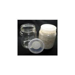 トレハロース入り 菌糸クリアボトルSRD−830ml(クヌギ100%・二次発菌) オオクワガタやヒラタの幼虫飼育に!