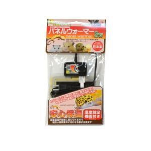 パネルウォーマー 8W (昆虫・爬虫類・小動物用 パネルヒーター )|dorukusu