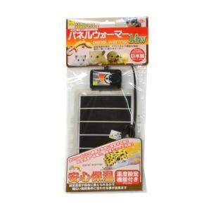 パネルウォーマー 14W (昆虫・爬虫類・小動物用 パネルヒーター )|dorukusu