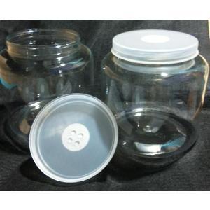 硬質クリアボトル 2300ml×バラ1本(穴あけ加工済、フィルター付き)