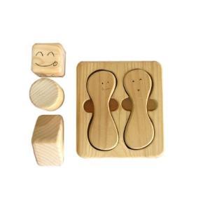 知育玩具 木製玩具!ベビーセット...