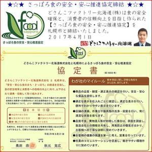 (送料無料 ズワイガニ 4kg 蟹足)北海道(4L大型 7肩前後)2kg×2箱(最高級 蟹脚 船上ボイル冷凍 北海道物産展出品商品)|dosanko-factory|10