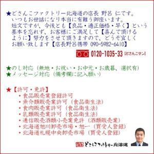 (北海道産 イカ)一夜干し いか 2枚入×3(北海道 干しイカ 肉厚 希少なサイズ 最高級 函館など道南メイン 中卸の目利き 母の日 父の日)|dosanko-factory|11