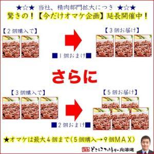(送料無料)牛カルビ 最高級 カルビ 800g 味付き(2個注文で)1個プラス(3個注文で)2個プラス!(厚切り 牛肉 北海道 バーベキュー BBQ)|dosanko-factory|11