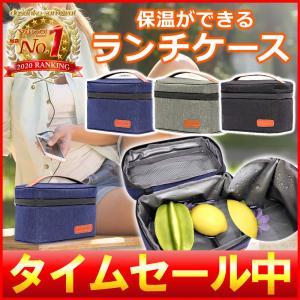 ランチバッグ 保冷保温 ミニ ランチバッグ ミニトートバッグ 保冷バッグ お弁当 大容量 ミニサイズ...