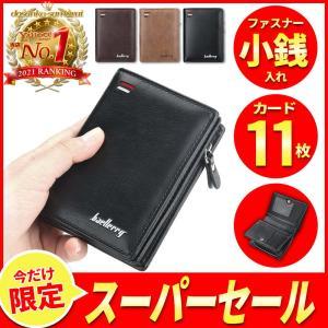 財布 二つ折り メンズ 二つ折り財布 2つ折り財布 折りたたみ ファスナー コンパクト カード多い ...