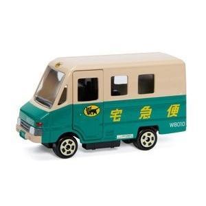 【非売品】 ヤマト運輸 トミカサイズミニカー ウォークスルーW号車 W8010号