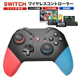 Nintendo Switch ニンテンドー スイッチ コントローラー HD振動 背面ボタン And...