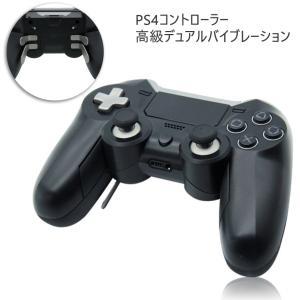 PS4 プレステ4 プレイステーション4 playstation4 背面ボタン ワイヤレス ゲーム ...