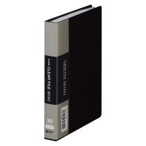 キングジム クリアーファイル・ミニ A6タテ型 30ポケット ハガキ 60枚 収納(黒)|dotkae-ru