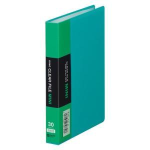 キングジム クリアーファイル・ミニ A6タテ型 30ポケット ハガキ 60枚 収納(緑)|dotkae-ru