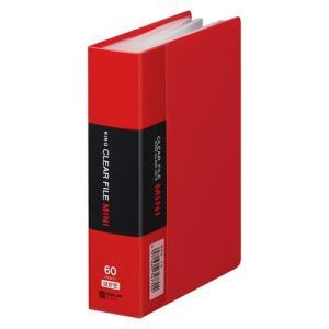 キングジム クリアーファイル・ミニ A6タテ型 60ポケット ハガキ 120枚 収納(赤)|dotkae-ru