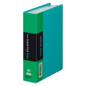 キングジム クリアーファイル・ミニ A6タテ型 60ポケット ハガキ 120枚 収納(緑)|dotkae-ru