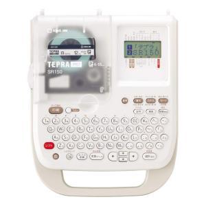 キングジム ラベルライター テプラ PRO SR150Z(オフホワイト)