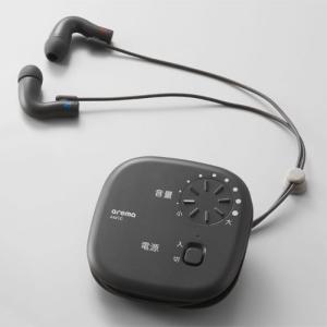 キングジム 集音器 AM10 クロ arema イヤホン コンパクト 簡単操作 音量調節(黒)|どっとカエール