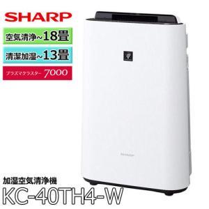 シャープ 加湿空気清浄機 プラズマクラスター7000 KC−40TH4−W 消臭除菌 KC−G40−Wの後継機種 PM2.5対応 花粉対策|どっとカエール