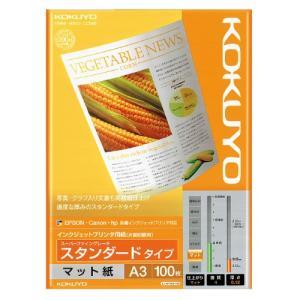 コクヨ インクジェットプリンタ用紙〈スーパーファイングレード〉(スタンダードタイプ)