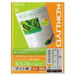 コクヨ インクジェットプリンタ用紙〈スーパーファイングレード〉(エコノミータイプ)