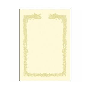 ササガワ OA賞状用紙 雲なしA4判 クリーム賞状用紙・横書き 規格:A4判|dotkae-ru