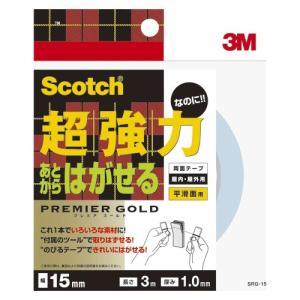 スリーエム スコッチR 超強力 なのに あとからはがせる両面テープ プレミアゴールド15mmx3m ...