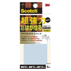 スリーエム スコッチR 超強力 なのに あとからはがせる両面テープ プレミアゴールド15mmx50mm 8枚 15mmx50mm 8枚入り|dotkae-ru
