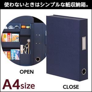 ナカバヤシ ライフスタイルツール ファイルA4 A4(ネイビー)|dotkae-ru