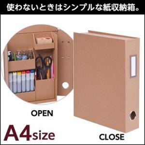 ナカバヤシ ライフスタイルツール ファイルA4 A4(クラフト)|dotkae-ru