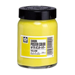 サクラクレパス ポスターカラー130ml 黄色|どっとカエール
