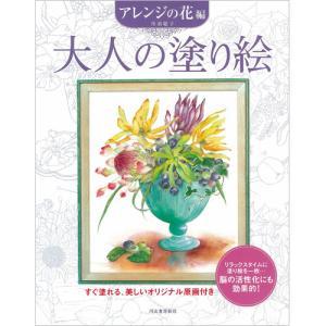 ¥5,000以上送料無料 ●品番:149530●入数: