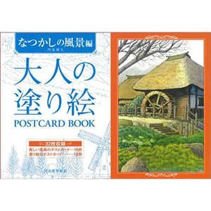 ¥5,000以上送料無料 ●品番:170009●入数: