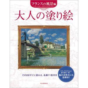 ¥5,000以上送料無料 ●品番:145160●入数: