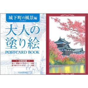 ¥5,000以上送料無料 ●品番:177585●入数: