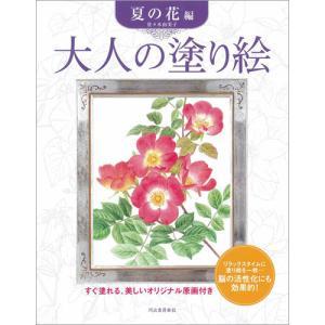 ¥5,000以上送料無料 ●品番:147864●入数:
