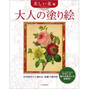 ¥5,000以上送料無料 ●品番:145144●入数: