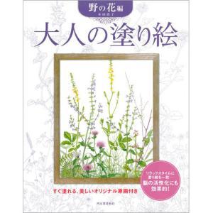 ¥5,000以上送料無料 ●品番:173415●入数: