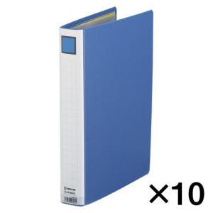 キングジム キングファイルスーパードッチ<脱・着>イージー GXシリーズ 2473GXA青×10冊(青)|dotkae-ru