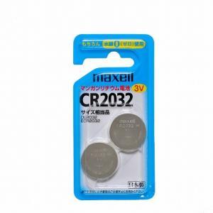 maxell コイン形リチウム電池の関連商品3