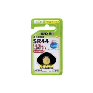 maxell 酸化銀電池の関連商品4