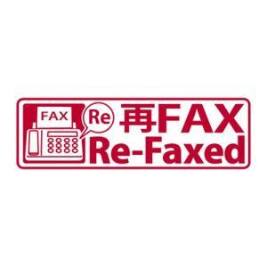 ¥5,000以上送料無料 ●品番:QMY-30●入数:1個●インク色:赤●印面:再FAX●印面サイズ...