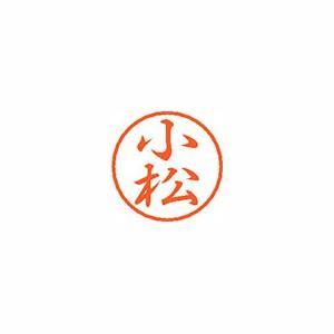 ¥5,000以上送料無料 ●品番:XL-8 1072 コマツ●入数:1個