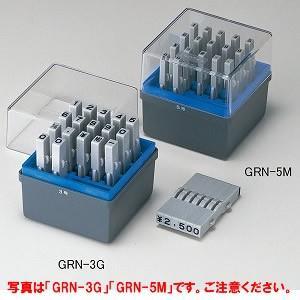 ¥5,000以上送料無料 ●品番:GRN-1MB(1)●入数:1個●本体サイズ(mm):8×12×6...