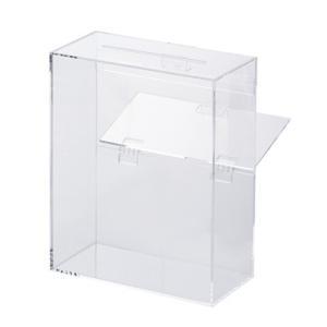共栄プラスチック アクリル募金箱 (クリア)|dotkae-ru