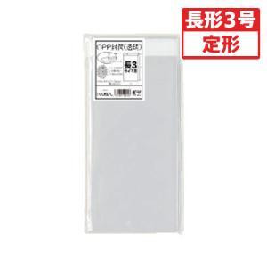 菅公工業 OPP透明封筒 100枚P 長3|dotkae-ru