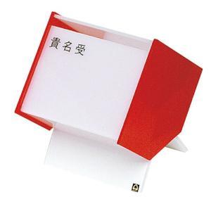 コレクト 貴名受 赤 X型 アクリル製|dotkae-ru