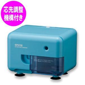 アスカ 電動シャープナー EPS112B(ブルー)|dotkae-ru