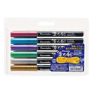 呉竹 カラー筆ペン 筆日和  メタリック 6色セット 水性 毛筆タイプ(シングル)|dotkae-ru