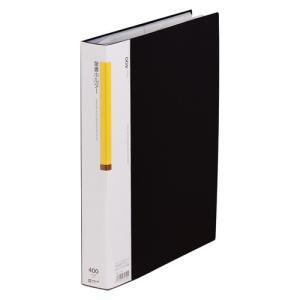 キングジム 葉書ホルダー A4タテ型 台紙50枚 ハガキ 400枚 収納(黒)|dotkae-ru