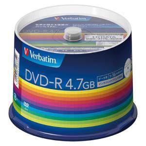 三菱化学メディア  PC DATA用 DVD-R  DHR47JP50V3